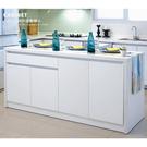 【UHO】 艾美爾5.8尺系統中島餐櫃-C 耐燃系統板 免運費 HO18-716-3