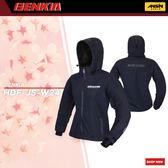 [中壢安信] BENKIA HDF-JS-W24 黑 春夏款 女版 防摔衣 五件式護具
