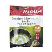 日本原田抹茶拿鐵-香醇300g