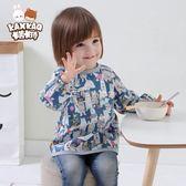 寶寶罩衣薄款嬰兒防水反穿衣兒童吃飯衣圍兜純棉女孩男童(兩件裝) 走心小賣場