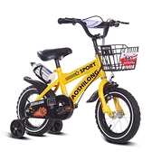 兒童自行車2-3-4-6歲男寶寶腳踏車12-14-16-18寸男小孩童車自行車 QM 向日葵