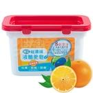 南王超濃縮液體肥皂橘油膠囊 20顆/盒 橘油 液體肥皂 洗衣膠囊 洗衣球
