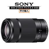 送保護鏡清潔組 3C LiFe SONY 索尼 E 55-210mm F4.5-6.3 OSS鏡頭 SEL55210 平行輸入 店家保固一年