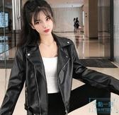 皮衣 黑色機車外套秋冬季女士2019年新款正韓寬鬆百搭短款皮夾克上 十點一刻