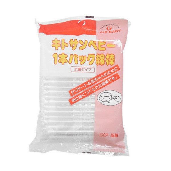 【奇買親子購物網】東京西川隨身包抗菌細軸棉棒100P