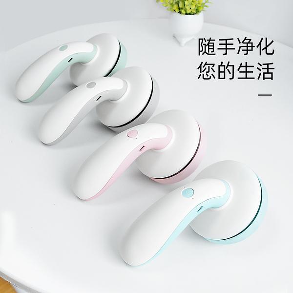 USB馬卡龍迷你手持桌面吸塵器 3色任選 辦公室小物 (交換禮物) C500