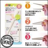 日本 幼兒 學習 專用筷 (隨機出貨) 兒童 餐具 筷子 練習 吃飯 手握 姿勢 兒童筷 甘仔店3C配件
