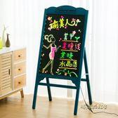 led電子發光小黑板熒光板廣告板熒光屏手寫字板廣告牌展示閃光版MBS「時尚彩虹屋」