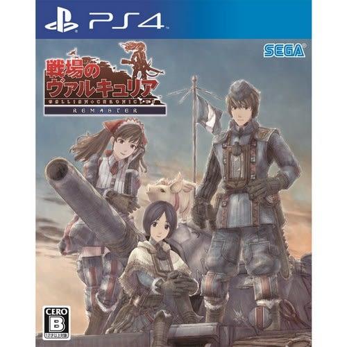 【 刷卡+免運】PS4《戰場女武神 Remaster》中文版