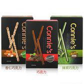 Aijia 巧克力味棒 40g【BG Shop】多款供選
