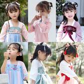 兒童古裝頭飾步搖流蘇超仙公主髪飾髪夾