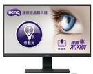 BenQ 明基 GL2580H 25型 薄邊框護眼電腦螢幕(不閃屏+LBL)【刷卡分期價】