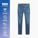 Levis 男款 上下窄 502Taper牛仔褲 / Cool Jeans輕彈有型 / 中藍水洗