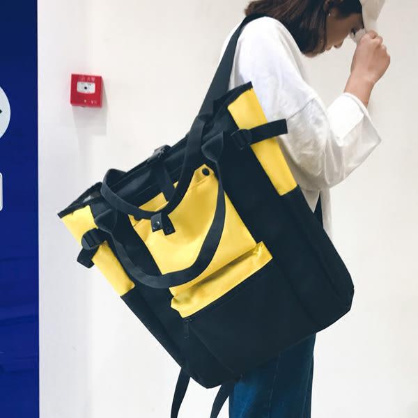 大容量後背包 撞色雙肩包 可放15.6吋筆電【非凡上品】t1409