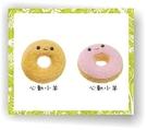 甜甜圈美麗諾羊毛羊毛氈材料包、可製作成手機吊飾、小裝飾(純羊毛製品)