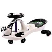 熊貓兒童扭扭車1-3-6歲寶寶玩具車滑板溜溜車搖擺車【免運85折】