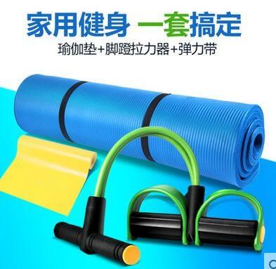 健身器材套裝減肥收腹器腳蹬拉力器瑜伽墊健身墊防滑男彈力帶女士