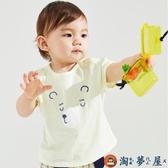 打底衫嬰兒t恤上衣男童短袖體恤衫純棉短袖【淘夢屋】