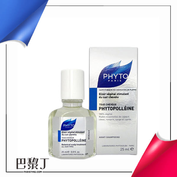 Phyto 髮朵 葆林活化精油 25ml【巴黎丁】