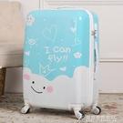 卡通行李箱萬向輪兒童登機拉桿箱旅行男箱包20寸24寸學生密碼箱女 酷斯特數位c YXS