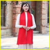 脖圍-開門紅圍巾定制年會慶典活動大紅色中國紅刺繡印字 MG小象