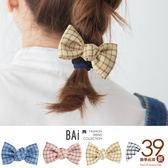 髮束 立體蝶結配色格紋造型髮圈-BAi白媽媽【170006】