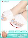 分趾器 硅膠前腳掌墊五指分趾器男女士拇指外翻矯正器高跟鞋防滑防痛腳墊 韓菲兒