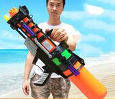 現貨 水槍兒童玩具大容量噴水槍超大號成人高壓漂流呲水搶滋女孩男孩 射擊遊戲 玩具水槍