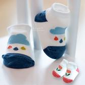 韓國雨水小花止滑短襪 花朵 雲 童襪