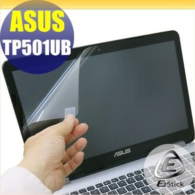 【Ezstick】ASUS TP501 TP501UB 專用 靜電式筆電LCD液晶螢幕貼 (可選鏡面防汙或高清霧面)