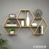 沙發後置物架 創意書架置物架客廳壁掛墻上裝飾臥室沙發后背景電視墻壁墻面柜子 快速出貨