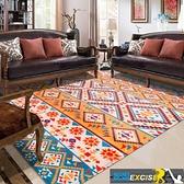 地毯 現代簡約臥室滿鋪地毯 客廳北歐茶幾沙髮大地毯臥室床邊毯 妮妮 免運