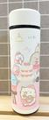 【震撼精品百貨】角落生物 Sumikko Gurashi~SAN-X 角落生物不鏽鋼保溫瓶-米*01627
