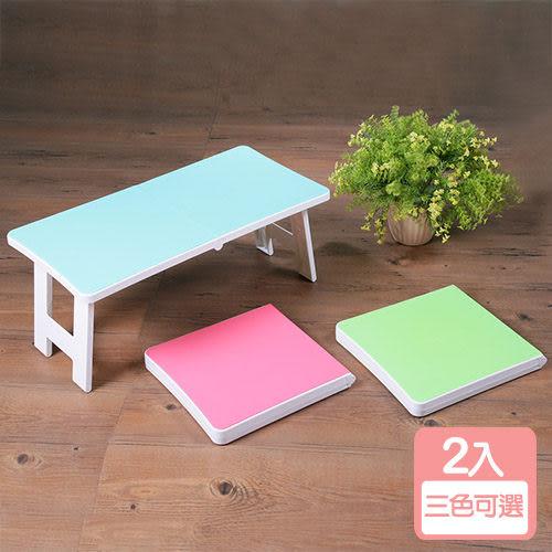《真心良品》馬卡龍123快速收折疊桌(2入)