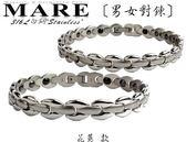 【MARE-316L白鋼】男女對鍊 系列:花薏   款