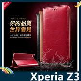 SONY Xperia Z3 D6653 捨得二保護套 卡來登 真皮側翻皮套 內殼軟包邊 支架 插卡 磁扣 手機套 手機殼