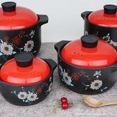砂鍋燉鍋家用燃氣小沙鍋湯煲燉湯明火耐高溫煲仔飯煲湯鍋陶瓷湯鍋『CR水晶鞋坊』igo