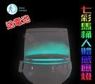 七彩感應燈 馬桶感應燈 LED光控小夜燈...