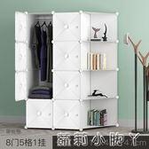 衣櫃簡約現代經濟型組裝成人簡易實木板式推拉門布臥室衣櫥省空間 igo全館免運