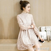 蕾絲打底洋裝子女裝春秋裝2021年新款潮早春款小個子氣質仙女裙 快意購物網