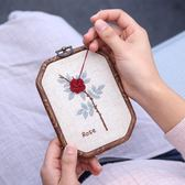 刺繡diy手工制作絲帶繡初學成人創意繡花材料包蘇繡布藝女 米蘭世家