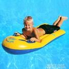 ABC加厚兒童充氣沖浪板嬰兒浮板水上漂浮浮排浮床寶寶游泳氣墊 ATF 夏季狂歡