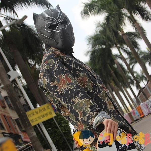 萬聖面具cos復仇者聯盟4黑豹酷帥氣黑豹面具【淘嘟嘟】