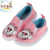 《布布童鞋》Disney迪士尼米妮粉色塗鴉兒童休閒鞋室內鞋(15~20公分) [ D8R630G ]