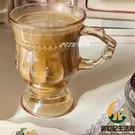 買一送一 復古浮雕玻璃杯高腳拿鐵咖啡杯帶把下午茶杯【創世紀生活館】