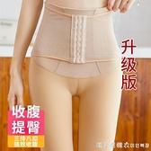 肉色春秋冬絨褲女加絨加厚打底裸感光腿神器外穿薄款高腰壓力棉襪 美眉新品