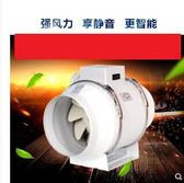 交換禮物排氣扇 管道風機150圓形6寸廚房家用換氣扇臥室排風扇強力抽風機靜音LX 220v 夏洛特居家