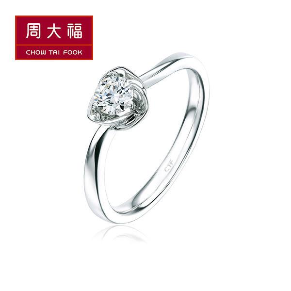 真愛玫瑰18K金鑽戒(港圍13) 周大福 美女與野獸系列