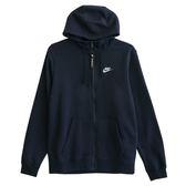 Nike AS M NSW CLUB HOODIE FZ BB  外套 804390451 男 健身 透氣 運動 休閒 新款 流行