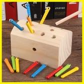 早教兒童開發益智力玩具寶寶磁性拼插積木